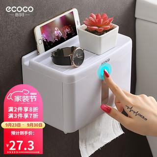 ecoco 意可可 吸盘式卫生间纸巾盒厕纸盒免打孔厕所纸巾架浴室置物架防水抽纸盒卷纸筒 简约白