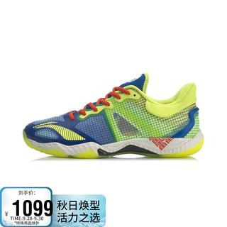 LI-NING 李宁 男鞋羽毛球鞋2021鹘鹰Ⅳ男子羽毛球专业比赛鞋AYAR001