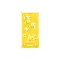 CHOW TAI FOOK 周大福 EOF321-A  富贵有余金条 5.03g