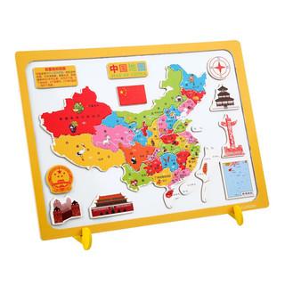 氧氪 中国地图积木拼图玩具 60片铁盒装无磁性
