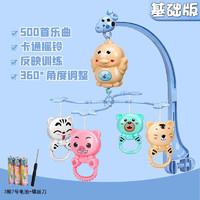 拥抱熊 男女宝宝玩具音乐旋转摇铃床头铃