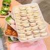 牧月 速冻饺子盒