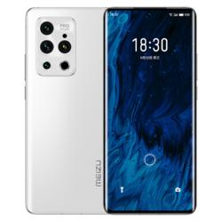 MEIZU 魅族 18s Pro 5G手机 8GB+128GB