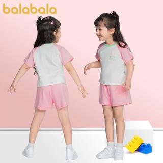 巴拉巴拉女童短袖套装21夏装儿童T恤两件套舒适透气运动套装童装
