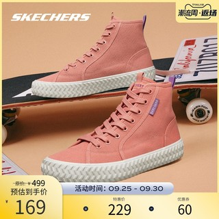SKECHERS 斯凯奇 Skechers斯凯奇女鞋官方旗舰2021秋新款高帮帆布鞋平底运动休闲鞋