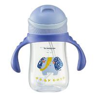 babycare 婴儿重力球杯子2734静谧蓝款 240ml