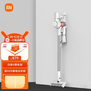 米家 小米无线手持吸尘器家用1C 120AW大吸力 99.9%深度除螨虫 毛发不缠绕 配备壁挂式充电架