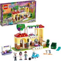 LEGO 乐高 Friends好朋友系列 41379 心湖城意大利餐厅