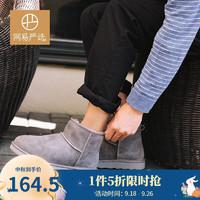 YANXUAN 网易严选 男式短筒皮毛一体雪地靴 时尚简约保暖短款棉鞋 平底防滑短靴 灰色 39
