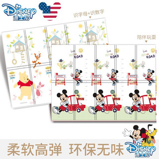 Disney 迪士尼 爬行垫加厚宝宝折叠爬爬垫XPE双面婴儿爬行地垫 维尼数字 米奇量身高200*180*2cm