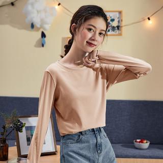 TONLION 唐狮 纯色打底衫女2021年新款韩版百搭叠穿内搭长袖上衣衬衣ins