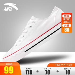 ANTA 安踏 男鞋帆布鞋2021新款夏季百搭布鞋白色潮流低帮板鞋运动休闲鞋