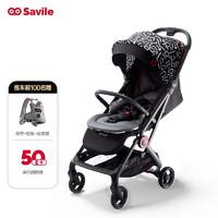 Savile 猫头鹰 savile婴儿推车可坐可躺可折叠双向轻便高景观宝宝新生婴儿车(神秘文字-白日梦)