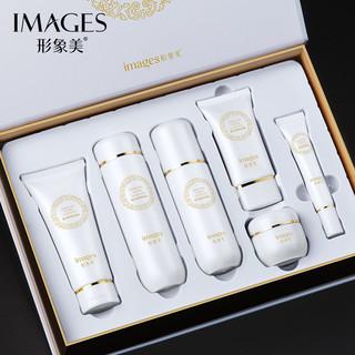 images 形象美 贵妇素颜六件套套盒补水保湿滋养润泽面部护理套装