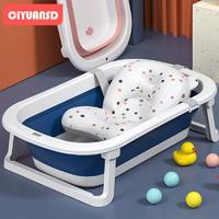 婴儿洗澡盆可折叠浴盆+星星浴垫+礼包