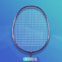 LI-NING 李宁 AYPR222 A900 羽毛球拍