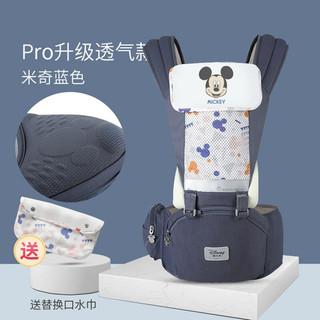 Disney 迪士尼 婴儿背带腰凳宝宝抱娃神器透气四季通用宝宝背带 米奇蓝色