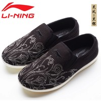 LI-NING 李宁 男女款一脚蹬帆布鞋