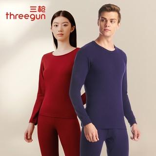 THREEGUN 三枪 23701D0 全棉保暖内衣套装