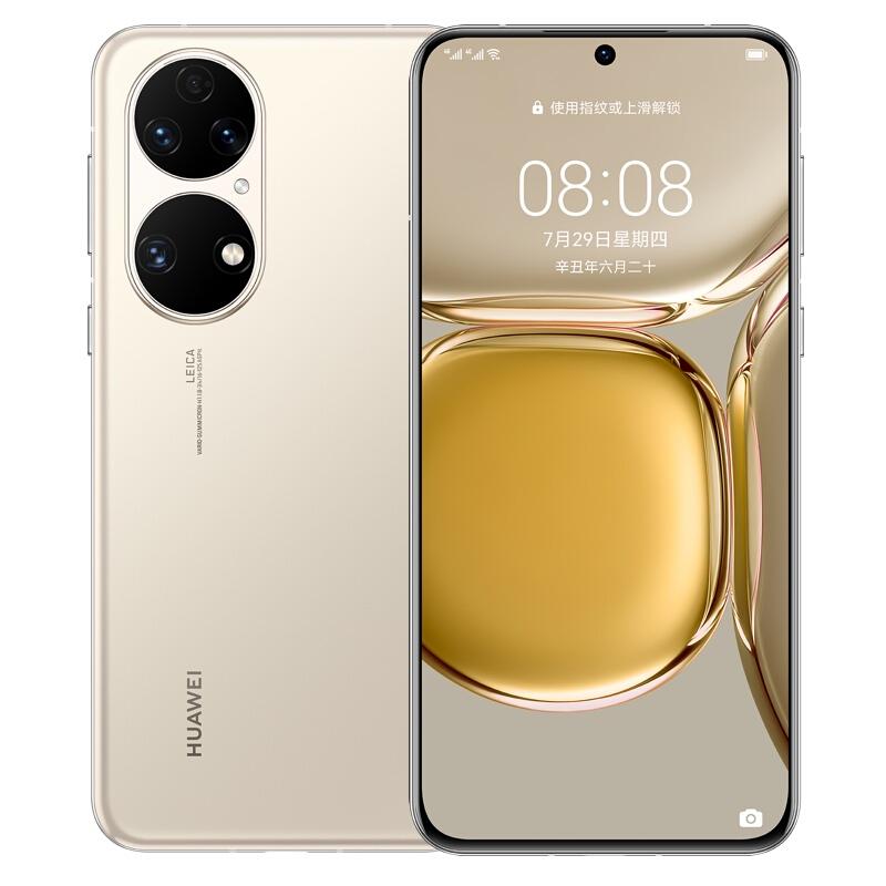 HUAWEI 华为 P50 4G手机