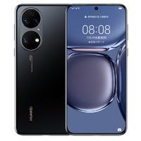 HUAWEI 华为 P50 4G手机 8GB+128GB 曜金黑