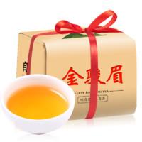 茶韵悦 正宗武夷山金骏眉红茶纸包 200g