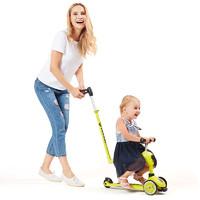 COOGHI 酷骑 儿童三合一滑板车