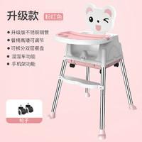 BEI JESS 贝杰斯 儿童餐椅宝宝多功能座椅+餐盘