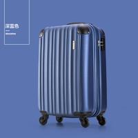 OIWAS 爱华仕 拉杆箱万向轮男24寸行李箱女可扩展防刮20寸登机箱密码箱