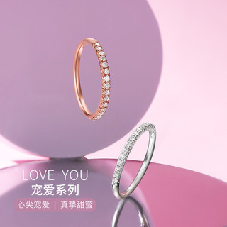 TSL 谢瑞麟 18K金钻石戒指女专柜同款白金玫瑰金女戒群镶钻戒