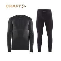 CRAFT 1907933 男子速干衣裤套装