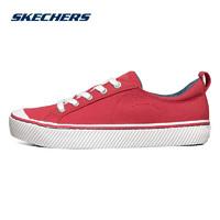 SKECHERS 斯凯奇 Skechers斯凯奇女鞋2021年新款秋季薄款防滑板鞋低帮休闲帆布鞋女