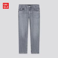UNIQLO 优衣库 436747 女装窄口九分牛仔裤