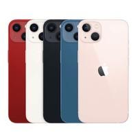 88VIP、直播专享:Apple 苹果 iPhone 13