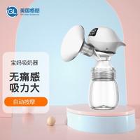 GL 格朗 P-20智能电动吸奶器便携一体式可充电静音自动挤奶器吸乳器