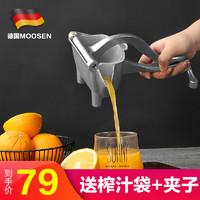 moosen 慕馨 手动榨汁机 (关注得榨汁袋3个+夹子)