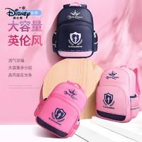 Disney 迪士尼 女童双肩背包 粉红色