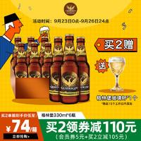 Grimbergen格林堡金艾尔精酿啤酒330ml*6瓶小麦酒