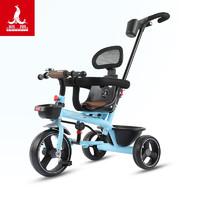 PHOENIX 凤凰 儿童三轮车可折叠脚踏车1-3岁宝宝儿童手推车婴幼儿三轮车可推可骑遛娃婴儿车带娃神器 三合一 蓝色