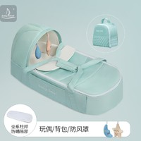 babyboat 贝舟 便携式婴儿床中床