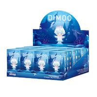 POP MART 泡泡玛特 DIMOO水族馆系列盲盒