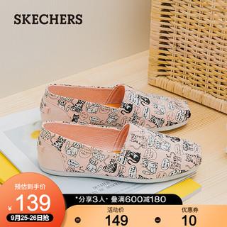 SKECHERS 斯凯奇 Skechers斯凯奇夏季女鞋时尚卡通印花一脚套 舒适平底休闲单鞋31334 浅粉色/LTPK 37