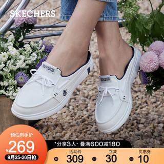 SKECHERS 斯凯奇 Skechers斯凯奇轻便一脚套休闲鞋 女士穆勒鞋帆船鞋单鞋16121 白色/海军蓝色/WNV 37