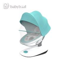 PLUS會員 : babyboat 貝舟 嬰兒電動搖籃 豪華款