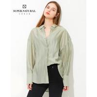 super.natural2021春夏季新款纯色天丝棉舒适透气中长款宽松女式长袖衬衫女 灰绿色 L