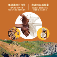 coco100 可可满分 椰乳330ml*1全新风味无糖椰汁椰奶植物蛋白饮料 三种口味随机