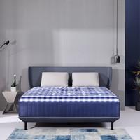 新品发售:8H Aqua臻品乳胶弹簧床垫(助眠定制版) 150*200*30cm