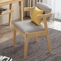 一米色彩 2317 现代简约北欧实木靠背椅
