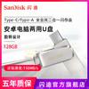 SanDisk闪迪手机u盘官方旗舰店128g高速typec优盘手机电脑两用U盘双接口金属type-c多功能USB3.1 128G-银色