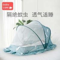 babycare婴儿蚊帐罩可折叠宝宝全罩式通用儿童小床蚊帐防蚊蒙古包 维尔粉 95*55*60cm